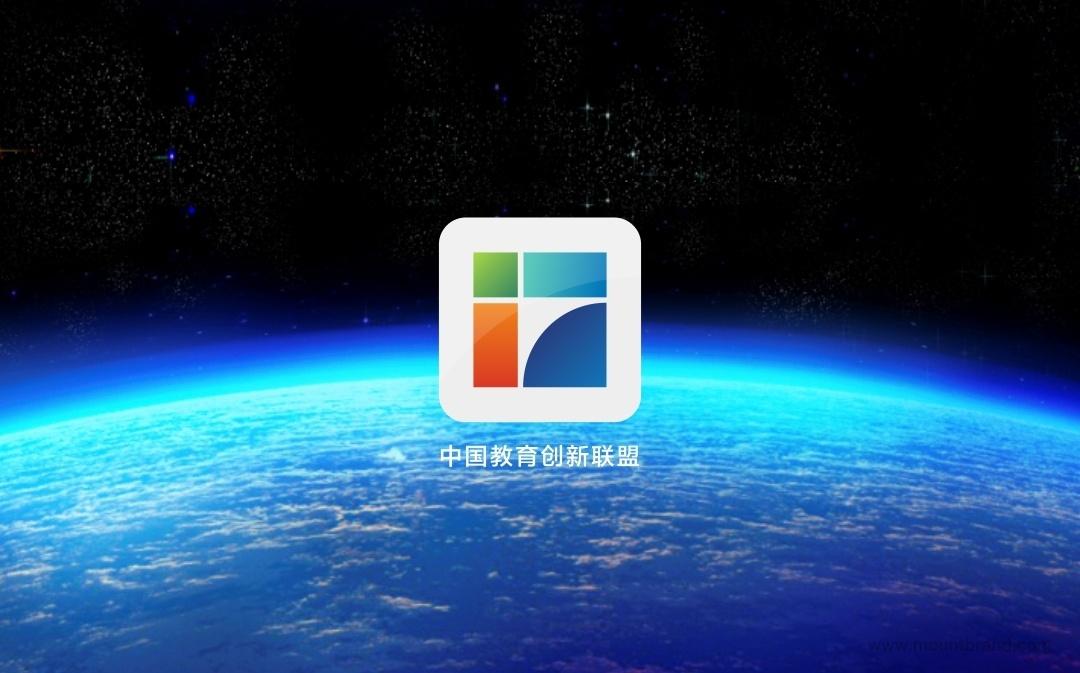 ATC 中国教育创新联盟插图(3)