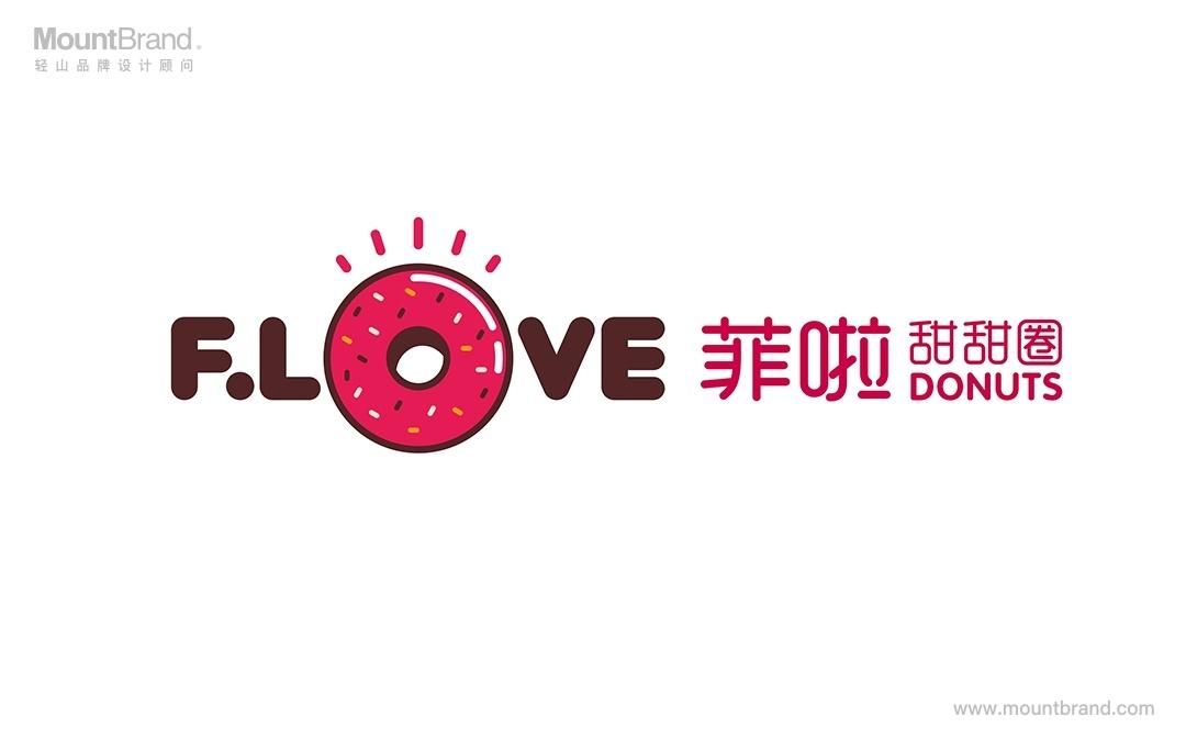 菲拉甜甜圈插图(3)