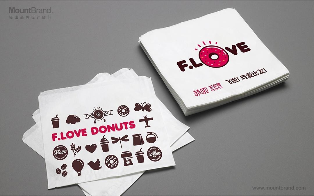 菲拉甜甜圈插图(12)