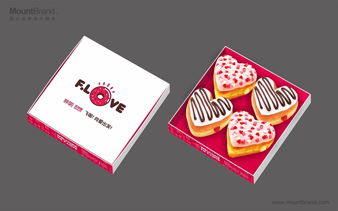 菲拉甜甜圈插图(14)