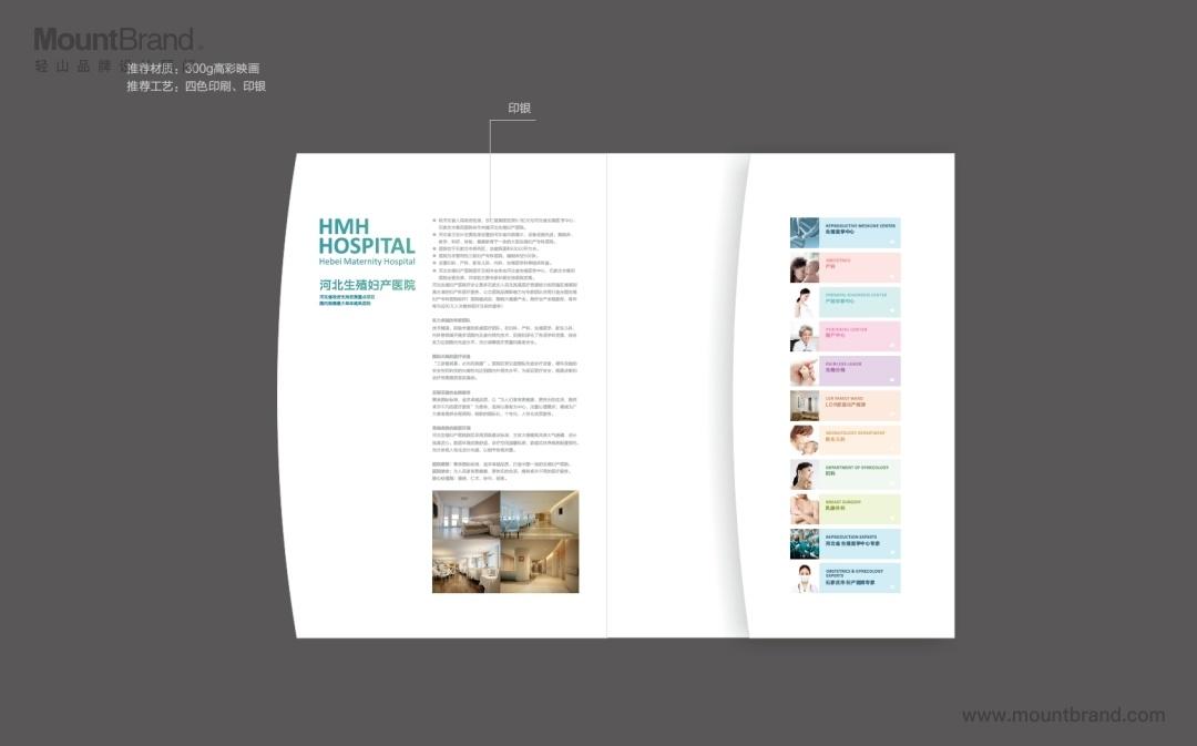 河北生殖妇产医院插图(10)