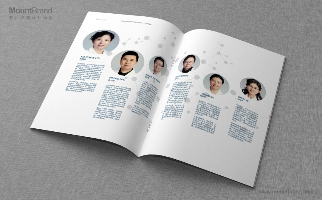 河北生殖妇产医院插图(17)