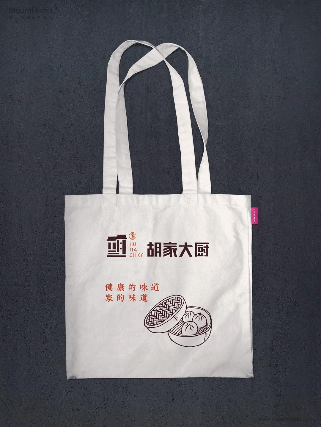 胡家大厨插图(10)