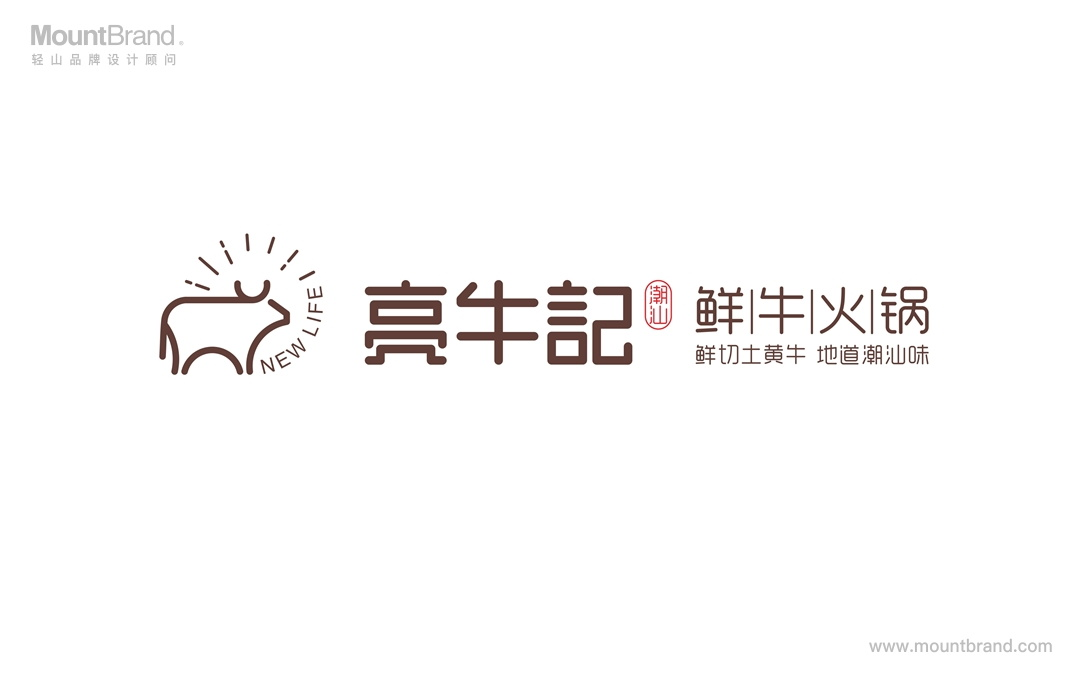 亮牛记插图(5)