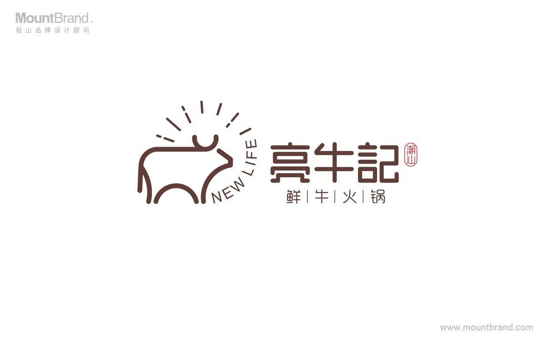 亮牛记插图(6)