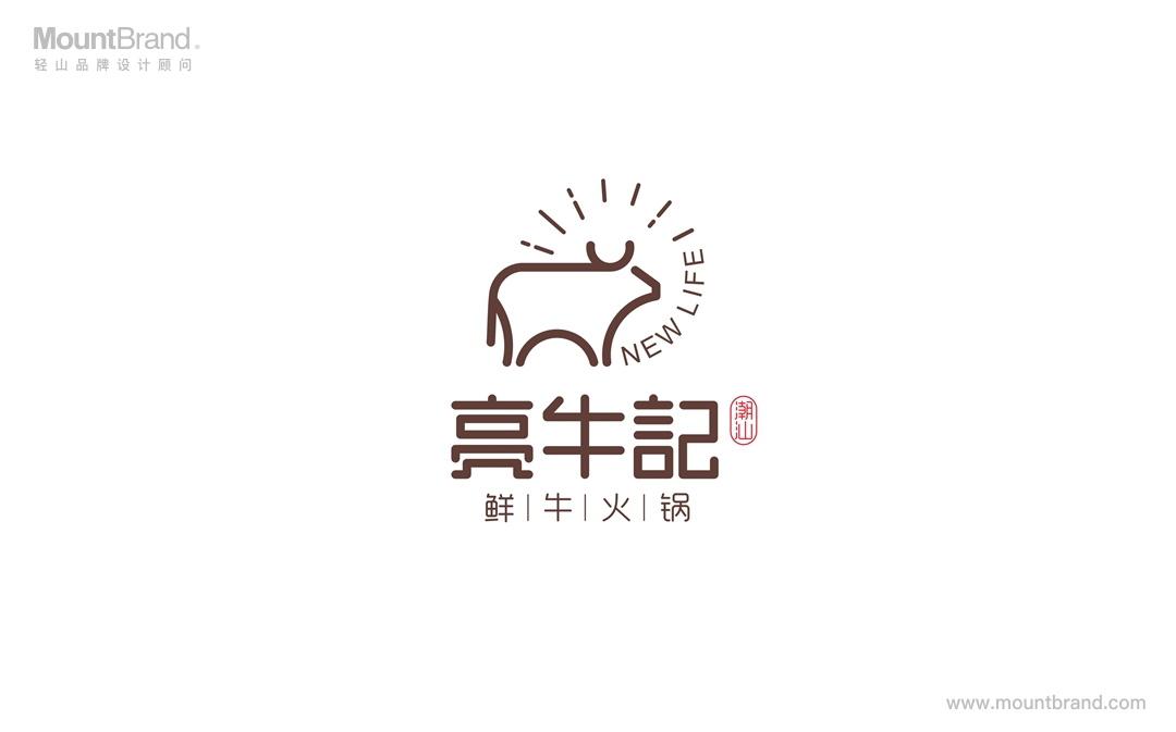 亮牛记插图(7)
