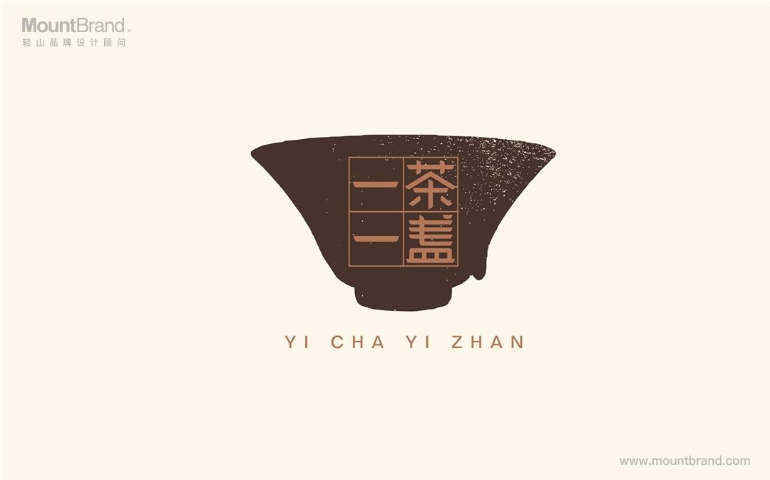 一茶一盏插图(4)