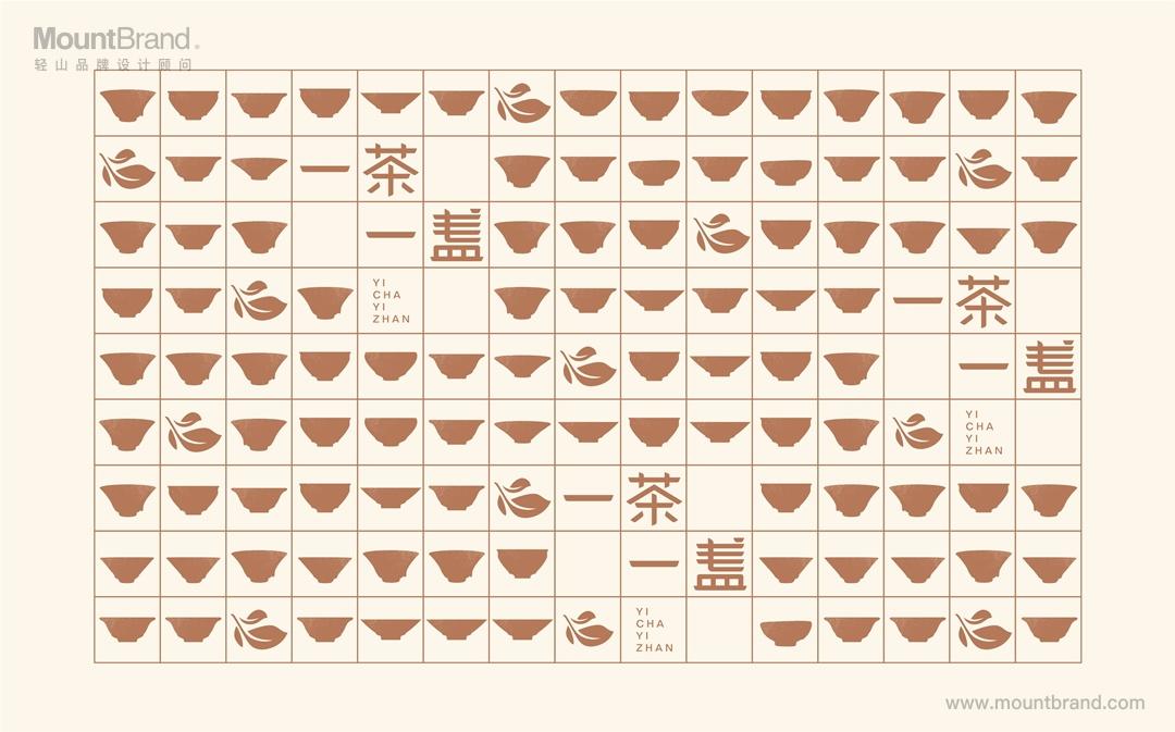 一茶一盏插图(8)